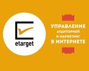 Конференция «eTarget -2016. �нтернет-маркетинг: новые стратегии, технологии и форматы» пройдет 30–31 марта в Москв