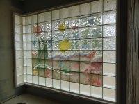 Basement Bathroom & Garage Glass Block Windows: Columbus ...