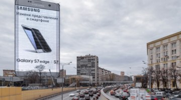 samsung s7 billboard