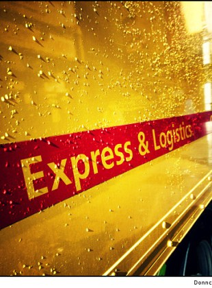 express and logistics