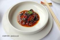 Chicken in dou ban sauce, Hunan, London