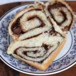 Nutella Swirl Bread // Inquiring Chef