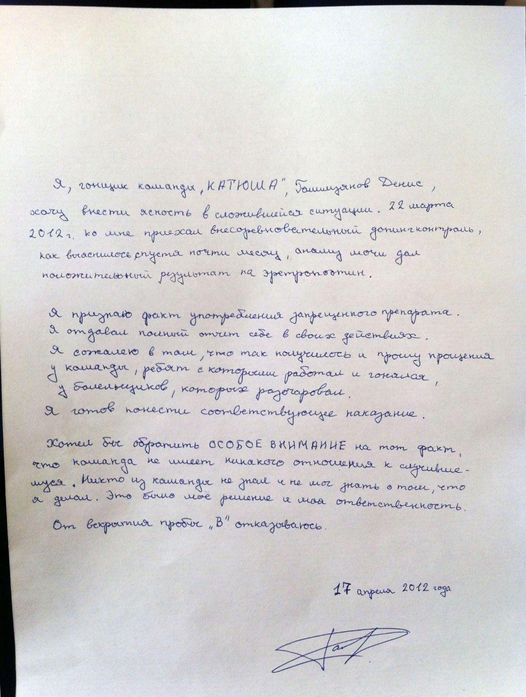 Formal letter format handwritten resume pdf download formal letter format handwritten formal condolence letter sample letter format formal letter format handwritten thecheapjerseys Image collections
