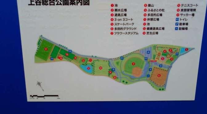 Facility Map Kamiya Park
