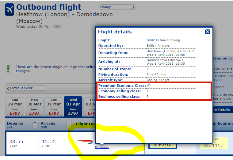 What Is My British Airways Fare Class Booking Class