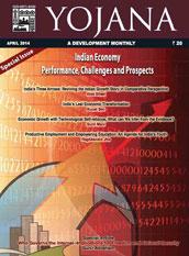 Download Yojana Magazines PDF for Free-2016 2015 2014 2013