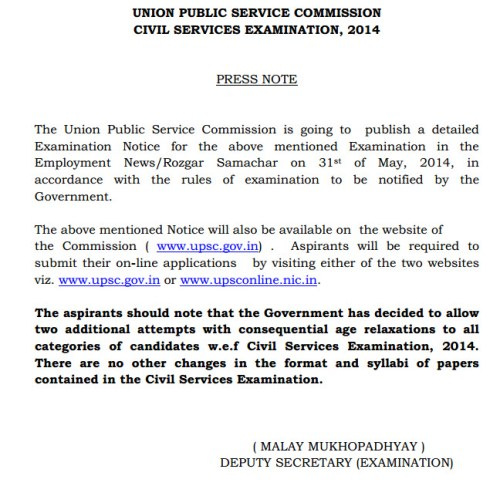 Civil services mains 2012 essay