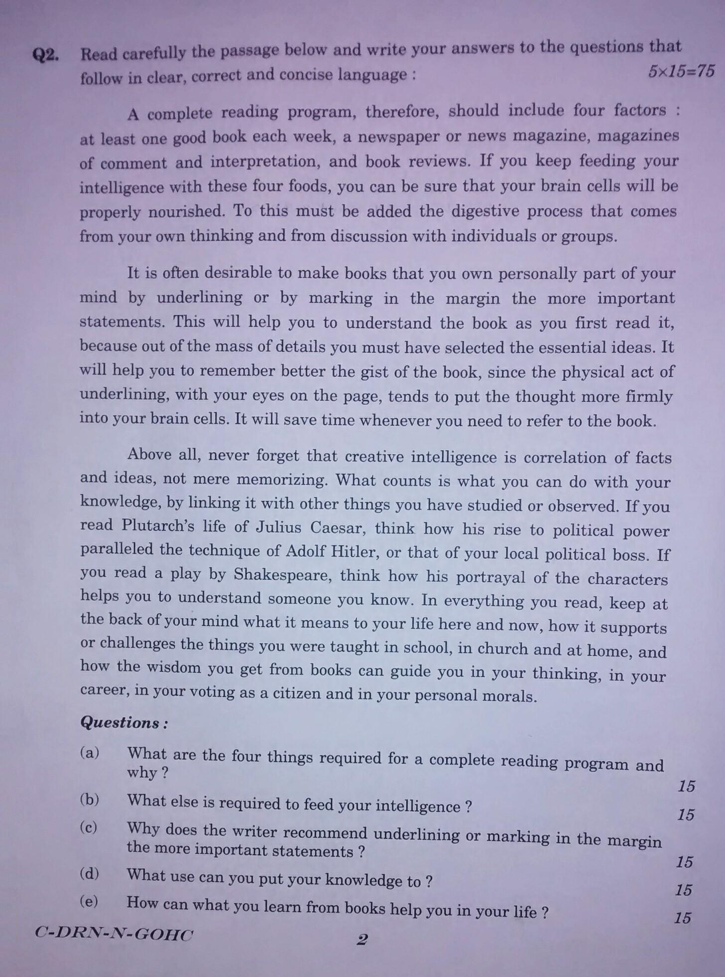 Civil service mains essay question paper 2014