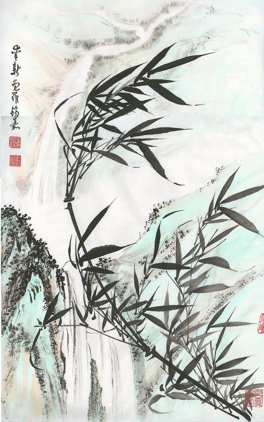 Aisingioro Yun-jia - Oriental Chinese Bamboo Painting 1