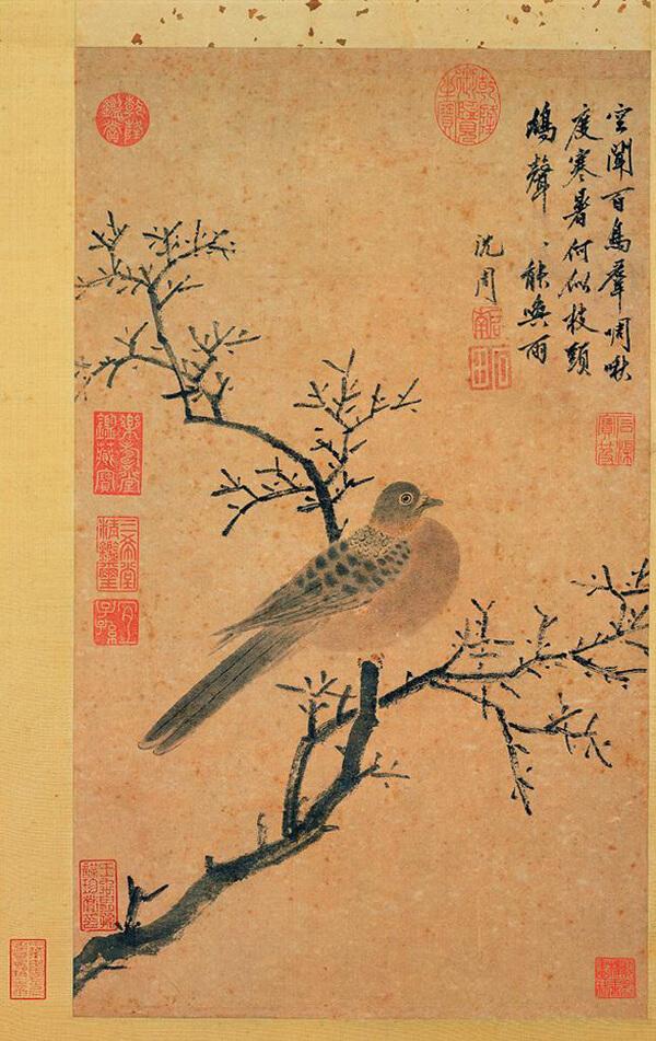 Shen Zhou 1