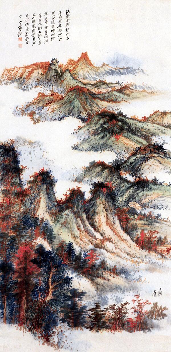 Zhang Daqian 1