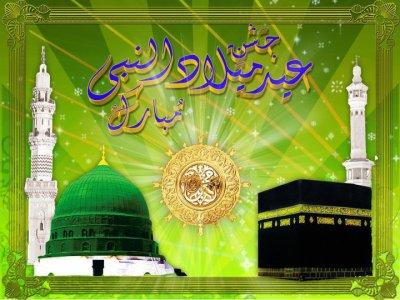 Awliya Allah-The Pious Saints of Allah   ILHAM