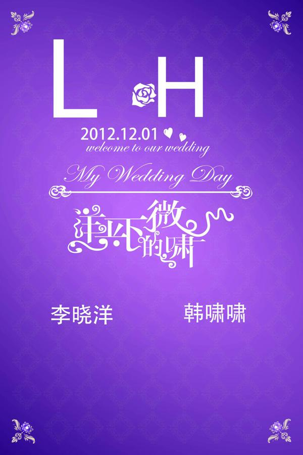 The Wedding Welcome Card Vector AI