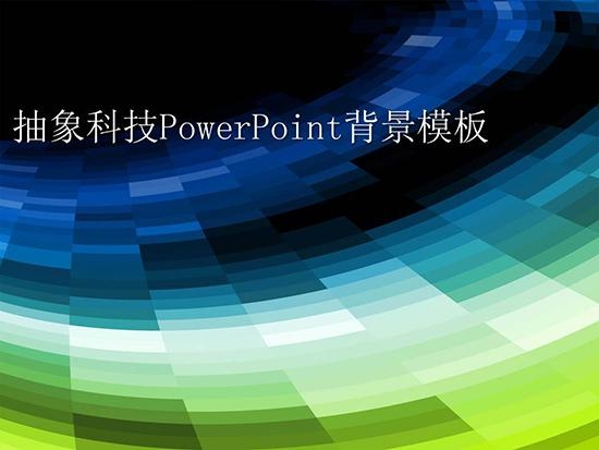 Abstract Scientific Background Powerpoint Template PPT - scientific ppt background