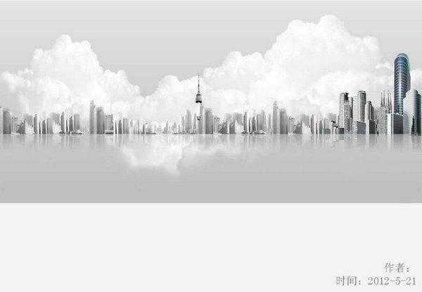 Air City Building Business Ppt Template PPT