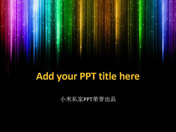 Colorful Neon Background Ppt Template Ppt