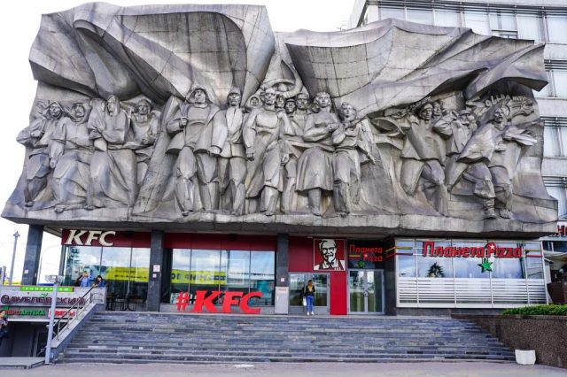 What To Do In Minsk