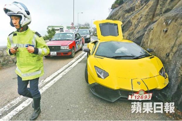 Lambo crash