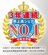 2016-01-20_231132