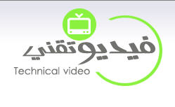 technical_video_teqani_logo_launch