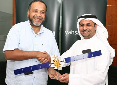 yahsat_abu_dhabi_broadband_intersat