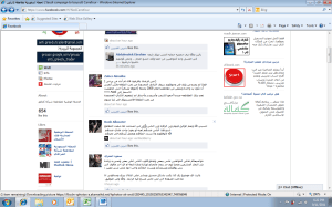 carrefour Facebook page complaints