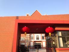 China-Gate-1
