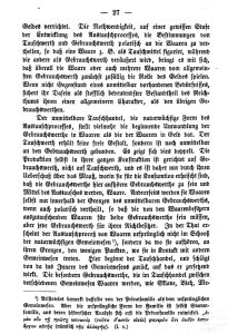 『経済学批判』(ベルリン、1859年)27ページ