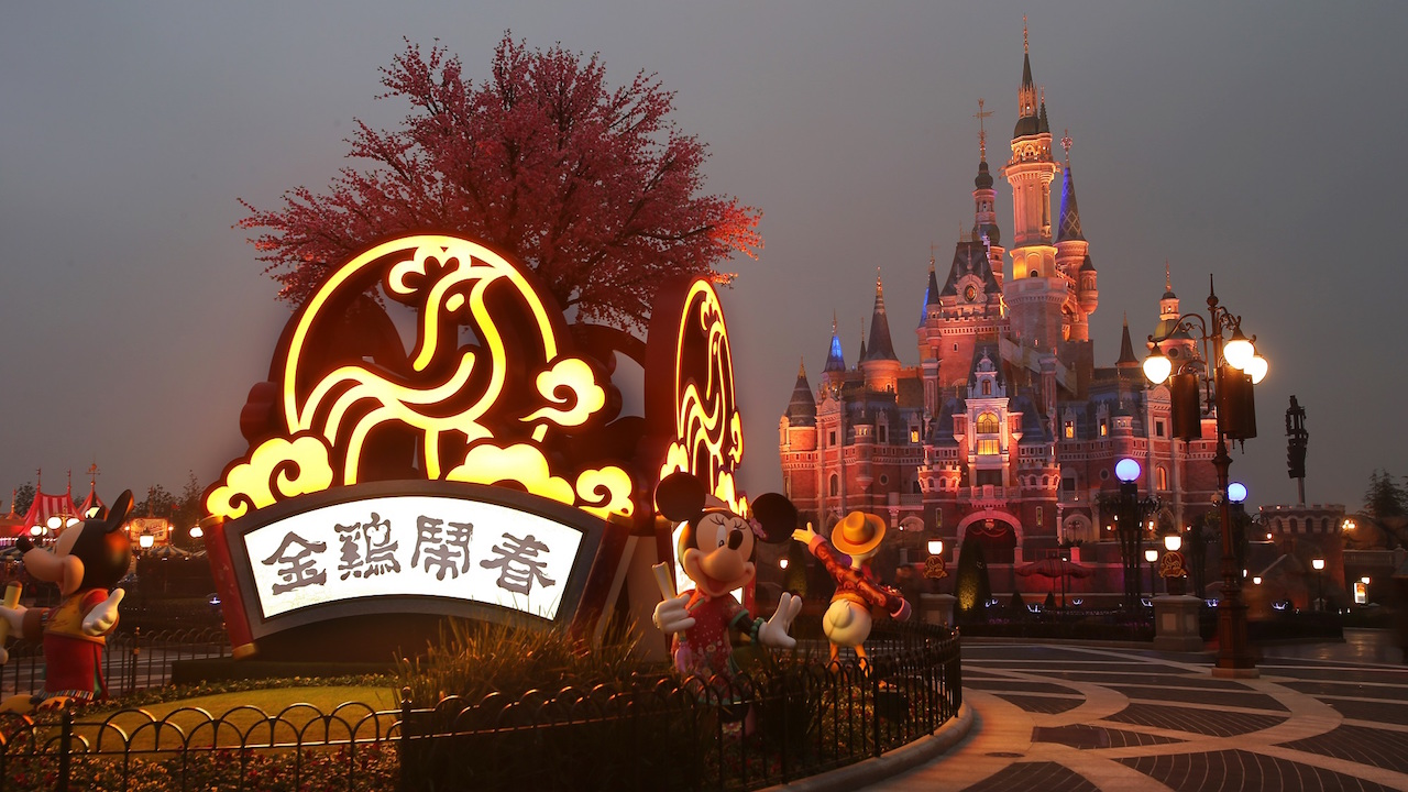 Theme Nouvel An Chinese Theme Parks Welcome Year Of The Rooster Interpark