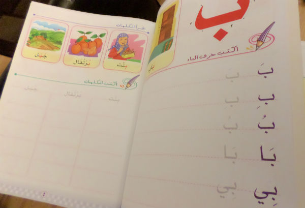 arabic books for kids learning to write arabic