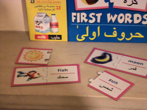 arabic words puzzle learning arabic