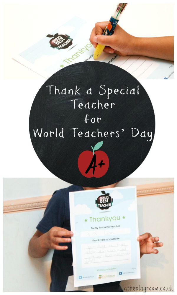 Thank a teacher for world teacher's day. Print out this teacher thank you card to personalise and give to show appreciation