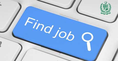 Top ten tips to get Government jobs in Pakistan
