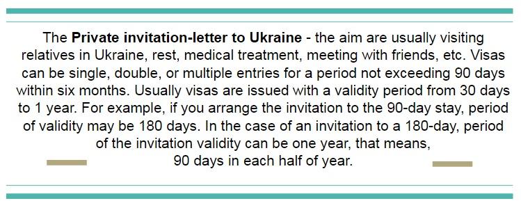 Private (Guest) Invitation-letter to UkraineInvitation for visa to - invitation letters