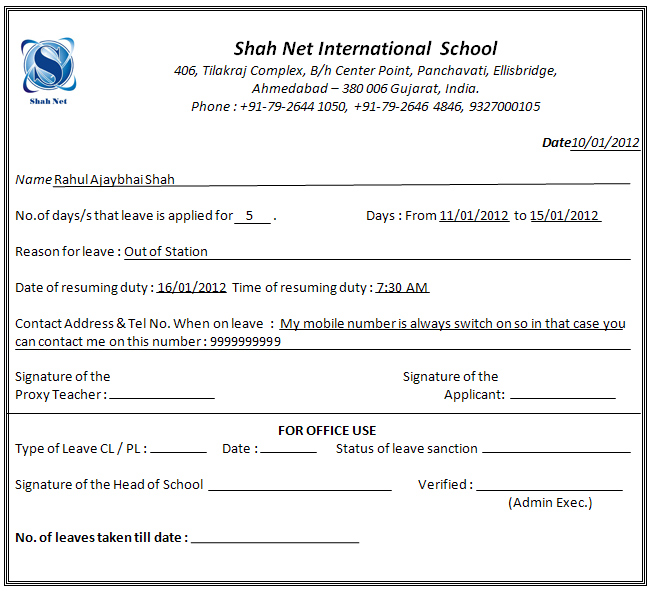 Reports Management System - school leave application