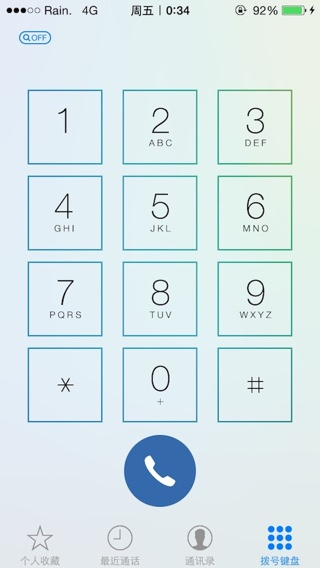 squaredialerbuttons tweak