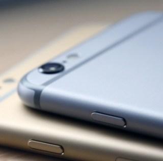 Cambiar la capacidad del iPhone a 128 GB por 60 dólares