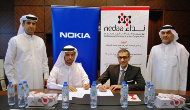 Needa chooses Nokia to make smart city dubai