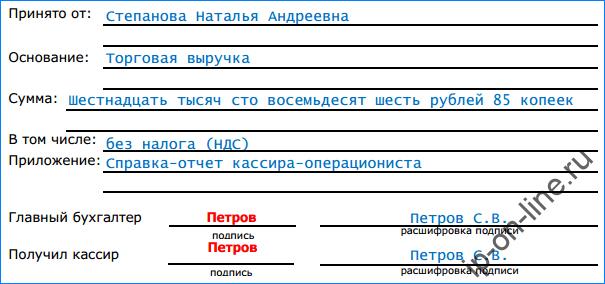 Атол fprint 11 принтер документов