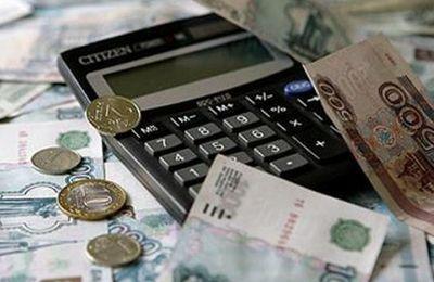 Расчет аванса по заработной плате