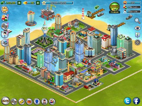City Island- Premium