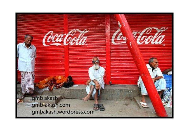 Dhaka, Bangladesh - (c) GMB Akash