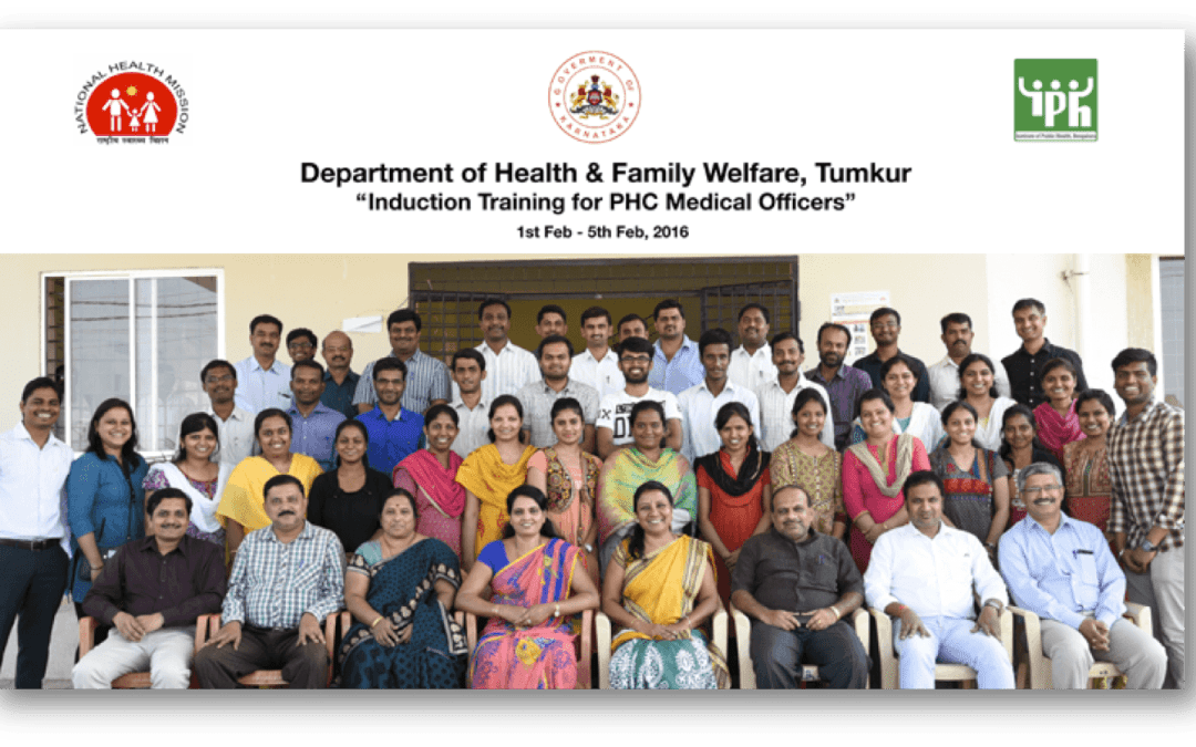 Short video on Induction Training For Primary Health Centre Medical Officers, Tumkur