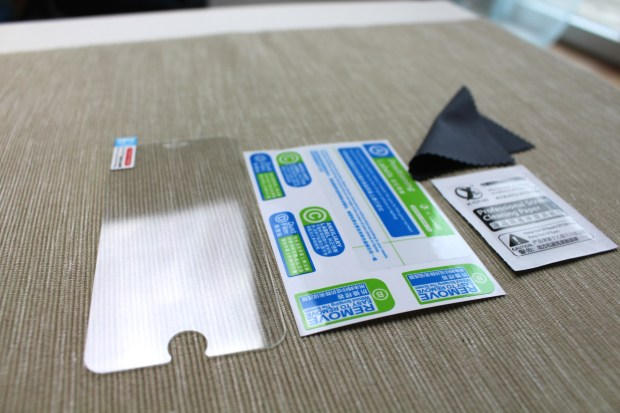 9H Echt Glas Schutzfolie für iPhone 6