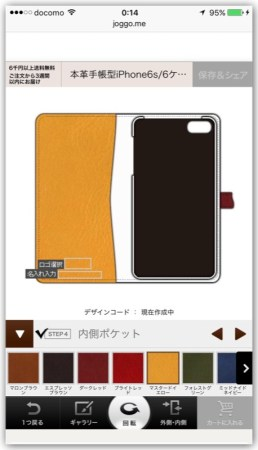 楽天市場で出品されていないiPhoneケース特集!
