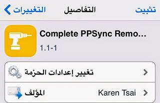 PPSync