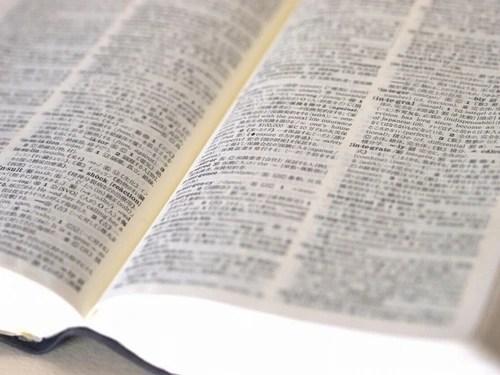 iPhoneのユーザー辞書の使い方!!単語登録をするには?