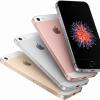 iPhoneSEはサイズが5Sと同じで性能も向上してオススメ!!08