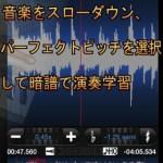screen568x5682.jpg