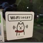 wifi0241_thumb.jpg